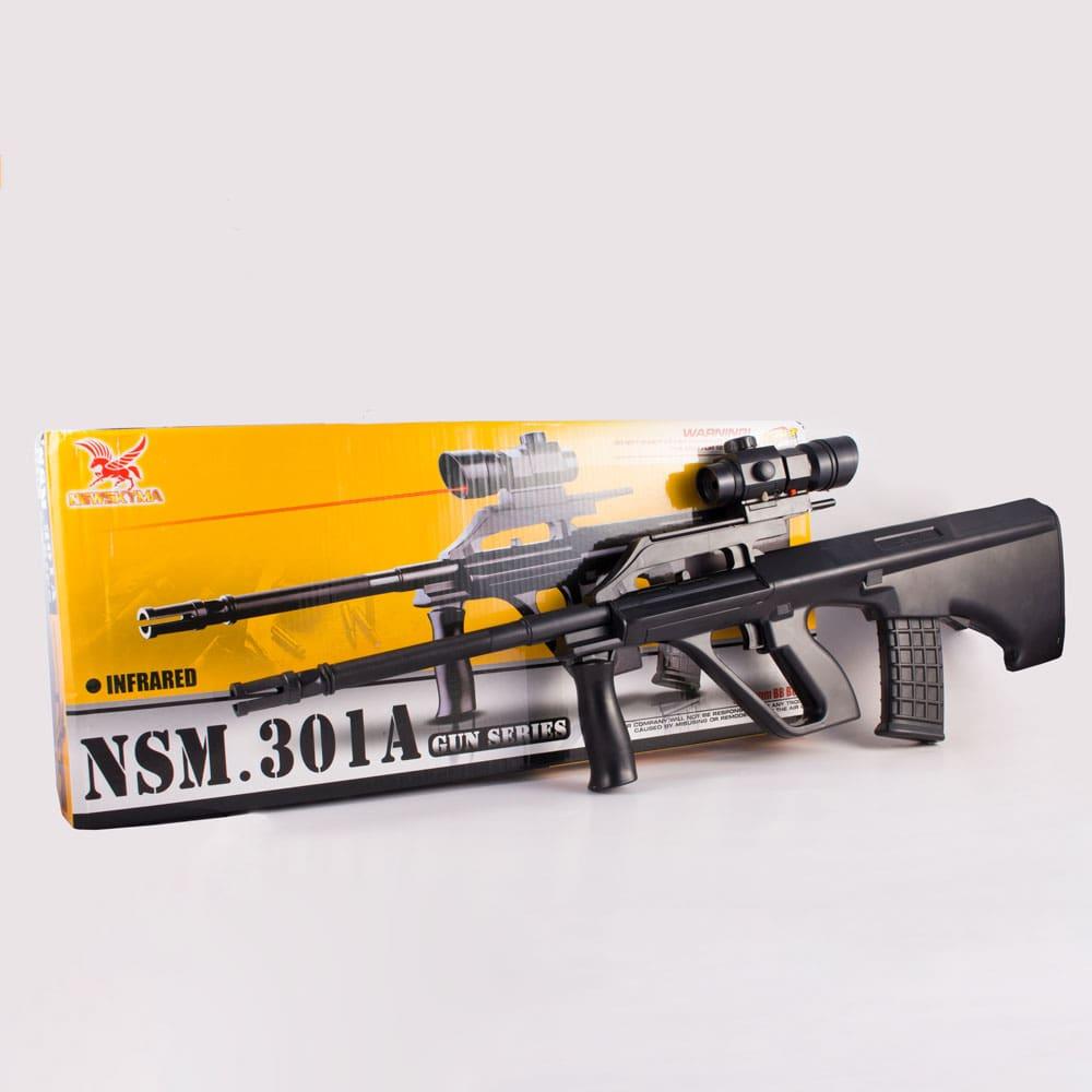 اسلحه 301